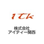 株式会社アイティー関西