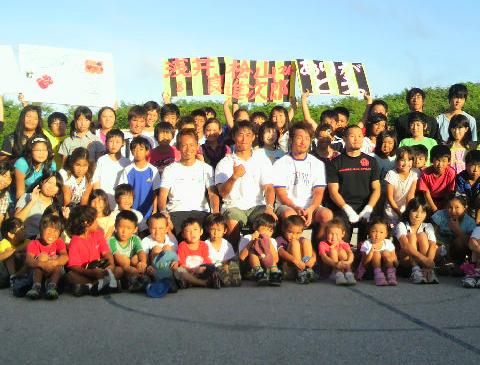 グアム日本人学校訪問(2010)