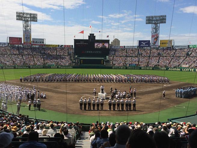第96回全国高校野球 開会式