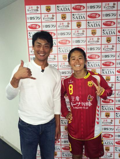 INAC神戸の応援にノエビアスタジアム神戸へ!