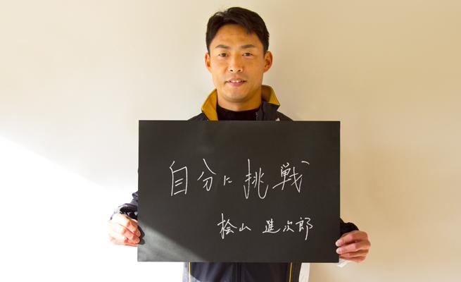 京都マラソン2015 スタートセレモニー