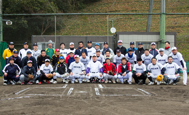 同窓生野球大会!