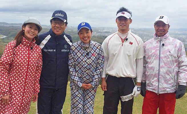 原田伸郎のめざせパーゴルフⅢ