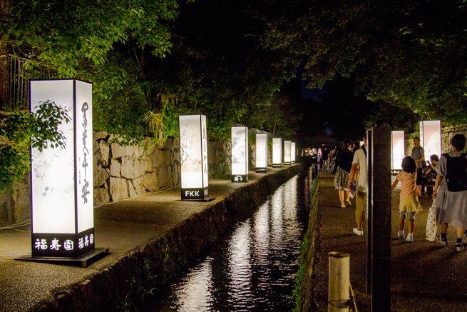 京の七夕 メッセージ行灯
