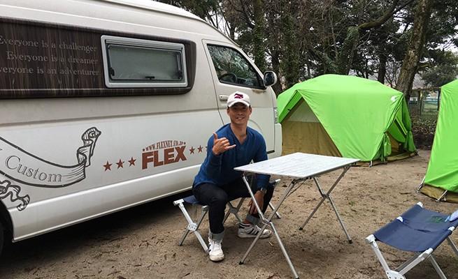 森の国 オートキャンプ