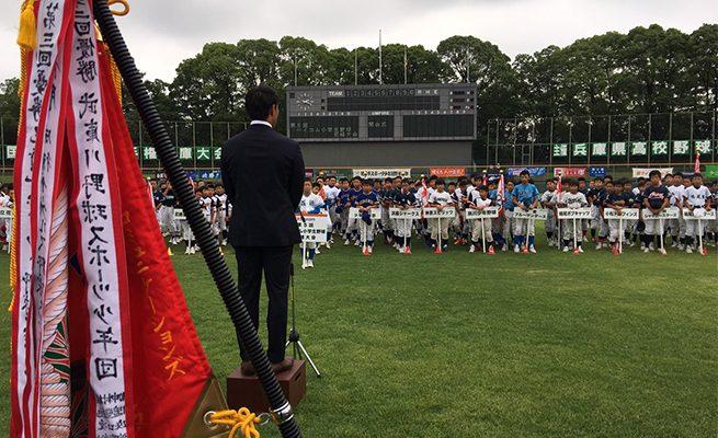 第5回ベイコム小学生野球尼崎大会開会式のスピーチに