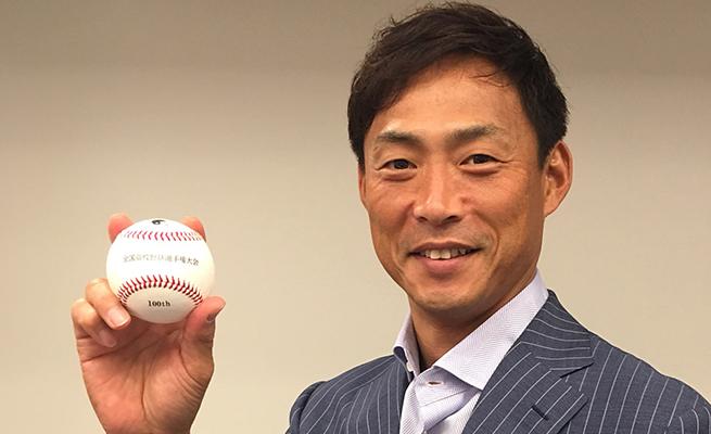 第100回 全国高等学校野球選手権記念 京都大会