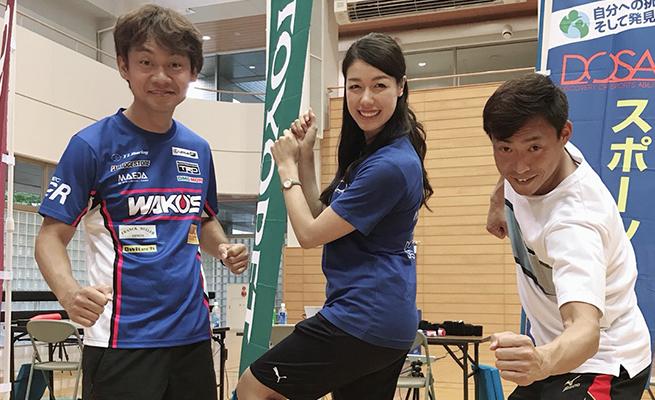 栃木県オールトヨタ主催のスポーツ能力測定会