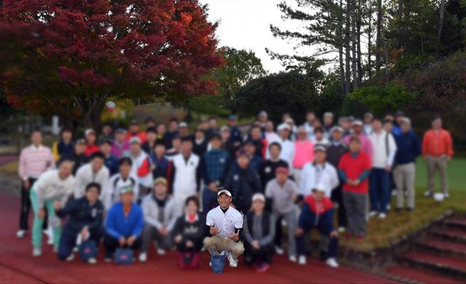 第11回24チャンピオンシップゴルフコンペ