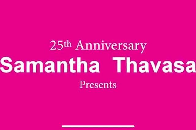 サマンサタバサ 25周年