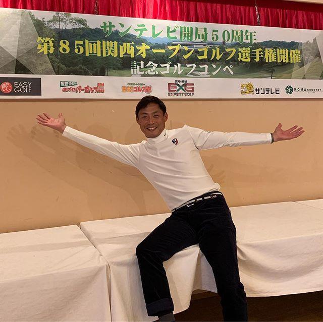 サンTV開局50周年記念