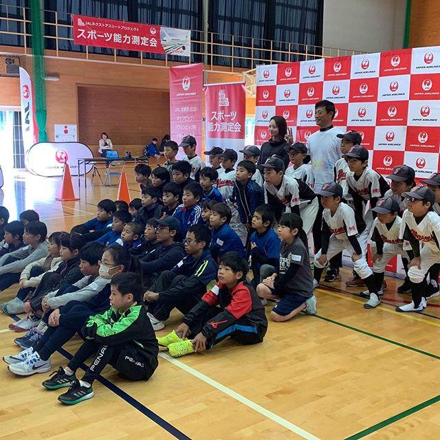 スポーツ測定会in和歌山