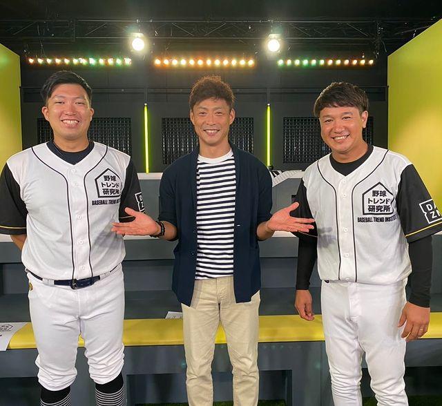 "DAZN ""野球トレンド研究所"""